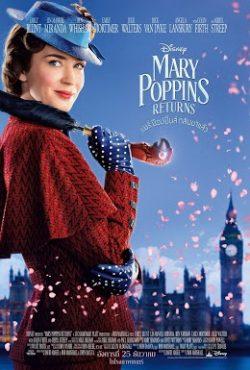 ดูหนัง Mary Poppins Returns (2018) แมรี่ ป๊อบปิ้นส์ กลับมาแล้ว ดูหนังออนไลน์ฟรี ดูหนังฟรี HD ชัด ดูหนังใหม่ชนโรง หนังใหม่ล่าสุด เต็มเรื่อง มาสเตอร์ พากย์ไทย ซาวด์แทร็ก ซับไทย หนังซูม หนังแอคชั่น หนังผจญภัย หนังแอนนิเมชั่น หนัง HD ได้ที่ movie24x.com