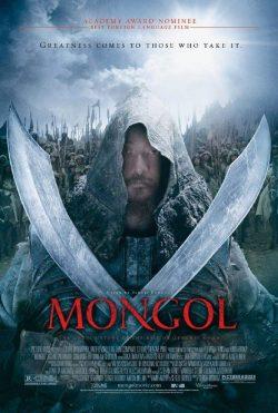 ดูหนัง Mongol: The Rise of Genghis Khan (2007) มองโกล ตอน กำเนิดเจงกิสข่าน ดูหนังออนไลน์ฟรี ดูหนังฟรี HD ชัด ดูหนังใหม่ชนโรง หนังใหม่ล่าสุด เต็มเรื่อง มาสเตอร์ พากย์ไทย ซาวด์แทร็ก ซับไทย หนังซูม หนังแอคชั่น หนังผจญภัย หนังแอนนิเมชั่น หนัง HD ได้ที่ movie24x.com