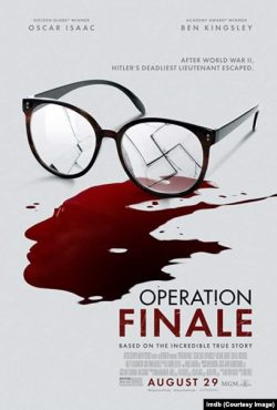 ดูหนัง Operation Finale (2018) ปฏิบัติการ ปิดฉาก ปีศาจนาซี ดูหนังออนไลน์ฟรี ดูหนังฟรี HD ชัด ดูหนังใหม่ชนโรง หนังใหม่ล่าสุด เต็มเรื่อง มาสเตอร์ พากย์ไทย ซาวด์แทร็ก ซับไทย หนังซูม หนังแอคชั่น หนังผจญภัย หนังแอนนิเมชั่น หนัง HD ได้ที่ movie24x.com