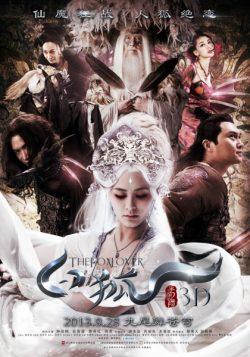 ดูหนัง The Fox Lover (2013) อิทธิฤทธิ์นางปีศาจจิ้งจอกพันปี ดูหนังออนไลน์ฟรี ดูหนังฟรี HD ชัด ดูหนังใหม่ชนโรง หนังใหม่ล่าสุด เต็มเรื่อง มาสเตอร์ พากย์ไทย ซาวด์แทร็ก ซับไทย หนังซูม หนังแอคชั่น หนังผจญภัย หนังแอนนิเมชั่น หนัง HD ได้ที่ movie24x.com