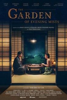 ดูหนัง The Garden of Evening Mists (2019) สวนฝันในม่านหมอก ดูหนังออนไลน์ฟรี ดูหนังฟรี ดูหนังใหม่ชนโรง หนังใหม่ล่าสุด หนังแอคชั่น หนังผจญภัย หนังแอนนิเมชั่น หนัง HD ได้ที่ movie24x.com
