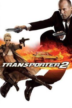 ดูหนัง Transporter 2 (2005) เพชฌฆาต สัญชาติเทอร์โบ 2 ดูหนังออนไลน์ฟรี ดูหนังฟรี ดูหนังใหม่ชนโรง หนังใหม่ล่าสุด หนังแอคชั่น หนังผจญภัย หนังแอนนิเมชั่น หนัง HD ได้ที่ movie24x.com