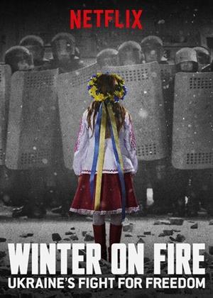 ดูหนัง Winter on Fire Ukraine's Fight for Freedom (2015) วินเทอร์ ออน ไฟร์ การต่อสู้เพื่ออิสรภาพของยูเครน ดูหนังออนไลน์ฟรี ดูหนังฟรี HD ชัด ดูหนังใหม่ชนโรง หนังใหม่ล่าสุด เต็มเรื่อง มาสเตอร์ พากย์ไทย ซาวด์แทร็ก ซับไทย หนังซูม หนังแอคชั่น หนังผจญภัย หนังแอนนิเมชั่น หนัง HD ได้ที่ movie24x.com