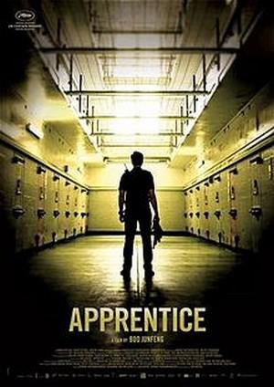 ดูหนัง Apprentice (2016) เพชฌฆาตร้องไห้เป็น ดูหนังออนไลน์ฟรี ดูหนังฟรี HD ชัด ดูหนังใหม่ชนโรง หนังใหม่ล่าสุด เต็มเรื่อง มาสเตอร์ พากย์ไทย ซาวด์แทร็ก ซับไทย หนังซูม หนังแอคชั่น หนังผจญภัย หนังแอนนิเมชั่น หนัง HD ได้ที่ movie24x.com