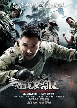 ดูหนัง Wolf Warrior (2015) วูฟวอริเออร์ ฝูงรบหมาป่า ดูหนังออนไลน์ฟรี ดูหนังฟรี HD ชัด ดูหนังใหม่ชนโรง หนังใหม่ล่าสุด เต็มเรื่อง มาสเตอร์ พากย์ไทย ซาวด์แทร็ก ซับไทย หนังซูม หนังแอคชั่น หนังผจญภัย หนังแอนนิเมชั่น หนัง HD ได้ที่ movie24x.com