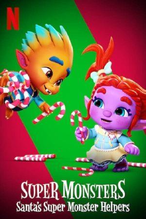 ดูหนัง Super Monsters Santa's Super Monster Helpers (2020) อสูรน้อยวัยป่วน ผู้ช่วยซานต้า ดูหนังออนไลน์ฟรี ดูหนังฟรี HD ชัด ดูหนังใหม่ชนโรง หนังใหม่ล่าสุด เต็มเรื่อง มาสเตอร์ พากย์ไทย ซาวด์แทร็ก ซับไทย หนังซูม หนังแอคชั่น หนังผจญภัย หนังแอนนิเมชั่น หนัง HD ได้ที่ movie24x.com