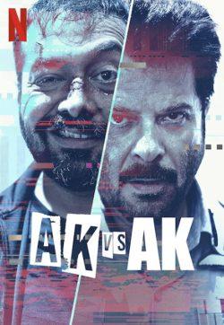 ดูหนัง AK vs AK (2020) ดูหนังออนไลน์ฟรี ดูหนังฟรี HD ชัด ดูหนังใหม่ชนโรง หนังใหม่ล่าสุด เต็มเรื่อง มาสเตอร์ พากย์ไทย ซาวด์แทร็ก ซับไทย หนังซูม หนังแอคชั่น หนังผจญภัย หนังแอนนิเมชั่น หนัง HD ได้ที่ movie24x.com