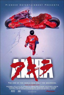 ดูหนัง Akira (1988) อากิระ คนไม่ใช่คน ดูหนังออนไลน์ฟรี ดูหนังฟรี ดูหนังใหม่ชนโรง หนังใหม่ล่าสุด หนังแอคชั่น หนังผจญภัย หนังแอนนิเมชั่น หนัง HD ได้ที่ movie24x.com