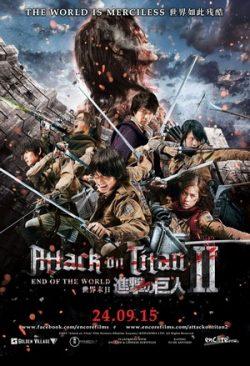 ดูหนัง Attack on Titan Part: 2 (2015) ศึกอวสานพิภพไททัน ดูหนังออนไลน์ฟรี ดูหนังฟรี HD ชัด ดูหนังใหม่ชนโรง หนังใหม่ล่าสุด เต็มเรื่อง มาสเตอร์ พากย์ไทย ซาวด์แทร็ก ซับไทย หนังซูม หนังแอคชั่น หนังผจญภัย หนังแอนนิเมชั่น หนัง HD ได้ที่ movie24x.com