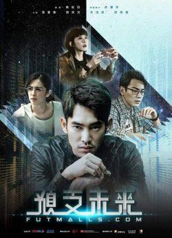 ดูหนัง Futmalls.com (2020) ดูหนังออนไลน์ฟรี ดูหนังฟรี ดูหนังใหม่ชนโรง หนังใหม่ล่าสุด หนังแอคชั่น หนังผจญภัย หนังแอนนิเมชั่น หนัง HD ได้ที่ movie24x.com
