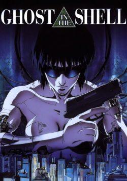 ดูหนัง Ghost in the Shell (1995) โกสต์ อิน เดอะ เชลล์ ดูหนังออนไลน์ฟรี ดูหนังฟรี ดูหนังใหม่ชนโรง หนังใหม่ล่าสุด หนังแอคชั่น หนังผจญภัย หนังแอนนิเมชั่น หนัง HD ได้ที่ movie24x.com