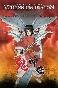 ดูหนัง Legend of the Millennium Dragon (2011) เจ้าหนูพลังเทพมังกร ดูหนังออนไลน์ฟรี ดูหนังฟรี HD ชัด ดูหนังใหม่ชนโรง หนังใหม่ล่าสุด เต็มเรื่อง มาสเตอร์ พากย์ไทย ซาวด์แทร็ก ซับไทย หนังซูม หนังแอคชั่น หนังผจญภัย หนังแอนนิเมชั่น หนัง HD ได้ที่ movie24x.com