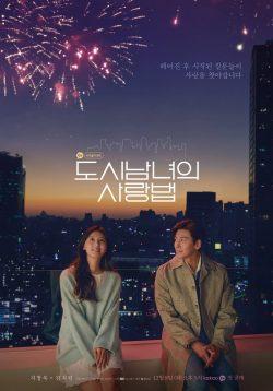 ดูหนัง Lovestruck in the City (2020) ความรักในเมืองใหญ่ ดูหนังออนไลน์ฟรี ดูหนังฟรี ดูหนังใหม่ชนโรง หนังใหม่ล่าสุด หนังแอคชั่น หนังผจญภัย หนังแอนนิเมชั่น หนัง HD ได้ที่ movie24x.com
