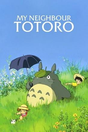 ดูหนัง My Neighbor Totoro (1988) โทโทโร่ เพื่อนรัก ดูหนังออนไลน์ฟรี ดูหนังฟรี ดูหนังใหม่ชนโรง หนังใหม่ล่าสุด หนังแอคชั่น หนังผจญภัย หนังแอนนิเมชั่น หนัง HD ได้ที่ movie24x.com