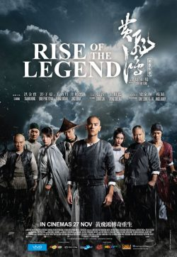 ดูหนัง Rise of the Legend (2014) หวงเฟยหง พยัคฆ์ผงาดวีรบุรุษกังฟู ดูหนังออนไลน์ฟรี ดูหนังฟรี HD ชัด ดูหนังใหม่ชนโรง หนังใหม่ล่าสุด เต็มเรื่อง มาสเตอร์ พากย์ไทย ซาวด์แทร็ก ซับไทย หนังซูม หนังแอคชั่น หนังผจญภัย หนังแอนนิเมชั่น หนัง HD ได้ที่ movie24x.com