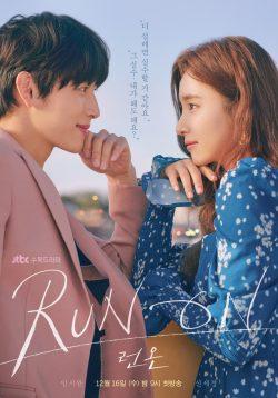 ดูหนัง Run On (2020) วิ่งนำรัก ดูหนังออนไลน์ฟรี ดูหนังฟรี ดูหนังใหม่ชนโรง หนังใหม่ล่าสุด หนังแอคชั่น หนังผจญภัย หนังแอนนิเมชั่น หนัง HD ได้ที่ movie24x.com
