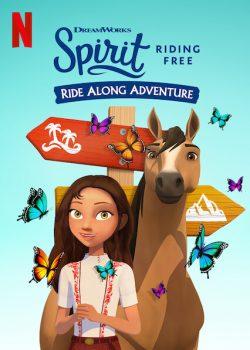 ดูหนัง Spirit Riding Free Ride Along Adventure (2020) สปิริตผจญภัย ขี่ม้าผจญภัย ดูหนังออนไลน์ฟรี ดูหนังฟรี HD ชัด ดูหนังใหม่ชนโรง หนังใหม่ล่าสุด เต็มเรื่อง มาสเตอร์ พากย์ไทย ซาวด์แทร็ก ซับไทย หนังซูม หนังแอคชั่น หนังผจญภัย หนังแอนนิเมชั่น หนัง HD ได้ที่ movie24x.com