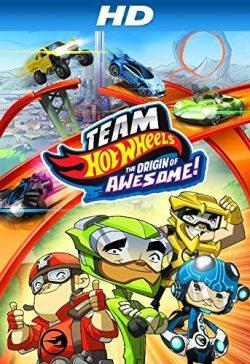 ดูหนัง Team Hot Wheels The Origins of Awesome (2014) ขบวนการซิ่งมหากาฬ ดูหนังออนไลน์ฟรี ดูหนังฟรี HD ชัด ดูหนังใหม่ชนโรง หนังใหม่ล่าสุด เต็มเรื่อง มาสเตอร์ พากย์ไทย ซาวด์แทร็ก ซับไทย หนังซูม หนังแอคชั่น หนังผจญภัย หนังแอนนิเมชั่น หนัง HD ได้ที่ movie24x.com