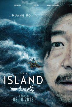ดูหนัง The Island (Yi chu hao xi) (2018) เกมเกาะท้าดวง ดูหนังออนไลน์ฟรี ดูหนังฟรี HD ชัด ดูหนังใหม่ชนโรง หนังใหม่ล่าสุด เต็มเรื่อง มาสเตอร์ พากย์ไทย ซาวด์แทร็ก ซับไทย หนังซูม หนังแอคชั่น หนังผจญภัย หนังแอนนิเมชั่น หนัง HD ได้ที่ movie24x.com