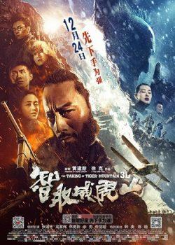 ดูหนัง The Taking of Tiger Mountain (2015) ยุทธการยึดผาพยัคฆ์ ดูหนังออนไลน์ฟรี ดูหนังฟรี HD ชัด ดูหนังใหม่ชนโรง หนังใหม่ล่าสุด เต็มเรื่อง มาสเตอร์ พากย์ไทย ซาวด์แทร็ก ซับไทย หนังซูม หนังแอคชั่น หนังผจญภัย หนังแอนนิเมชั่น หนัง HD ได้ที่ movie24x.com