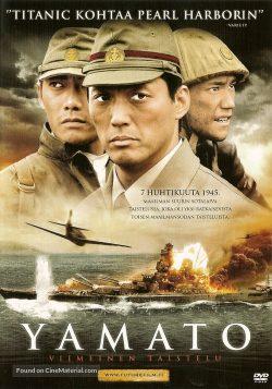 ดูหนัง Yamato (2005) ยามาโต้ พิฆาตยุทธการ ดูหนังออนไลน์ฟรี ดูหนังฟรี ดูหนังใหม่ชนโรง หนังใหม่ล่าสุด หนังแอคชั่น หนังผจญภัย หนังแอนนิเมชั่น หนัง HD ได้ที่ movie24x.com