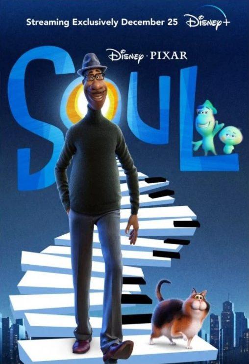 ดูหนัง Soul (2020) อัศจรรย์วิญญาณอลเวง ดูหนังออนไลน์ฟรี ดูหนังฟรี HD ชัด ดูหนังใหม่ชนโรง หนังใหม่ล่าสุด เต็มเรื่อง มาสเตอร์ พากย์ไทย ซาวด์แทร็ก ซับไทย หนังซูม หนังแอคชั่น หนังผจญภัย หนังแอนนิเมชั่น หนัง HD ได้ที่ movie24x.com