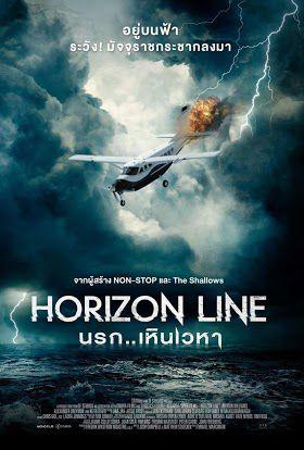 ดูหนัง Horizon Line (2021)นรก..เหินเวหา ดูหนังออนไลน์ฟรี ดูหนังฟรี HD ชัด ดูหนังใหม่ชนโรง หนังใหม่ล่าสุด เต็มเรื่อง มาสเตอร์ พากย์ไทย ซาวด์แทร็ก ซับไทย หนังซูม หนังแอคชั่น หนังผจญภัย หนังแอนนิเมชั่น หนัง HD ได้ที่ movie24x.com