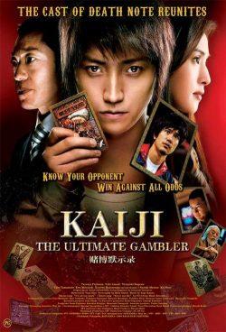 ดูหนัง ไคจิ กลโกงเกมมรณะ (Kaiji) ภาค 1 ดูหนังออนไลน์ฟรี ดูหนังฟรี ดูหนังใหม่ชนโรง หนังใหม่ล่าสุด หนังแอคชั่น หนังผจญภัย หนังแอนนิเมชั่น หนัง HD ได้ที่ movie24x.com