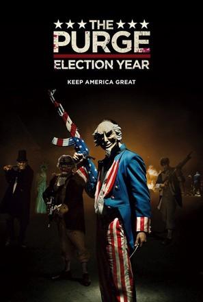 ดูหนัง The Purge 3: Election Year (2016) คืนอำมหิต 3: ปีเลือกตั้งโหด ดูหนังออนไลน์ฟรี ดูหนังฟรี ดูหนังใหม่ชนโรง หนังใหม่ล่าสุด หนังแอคชั่น หนังผจญภัย หนังแอนนิเมชั่น หนัง HD ได้ที่ movie24x.com