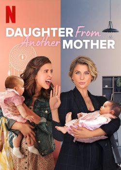 ดูหนัง Daughter From Another Mother (2021) ลูกคนละแม่ ดูหนังออนไลน์ฟรี ดูหนังฟรี HD ชัด ดูหนังใหม่ชนโรง หนังใหม่ล่าสุด เต็มเรื่อง มาสเตอร์ พากย์ไทย ซาวด์แทร็ก ซับไทย หนังซูม หนังแอคชั่น หนังผจญภัย หนังแอนนิเมชั่น หนัง HD ได้ที่ movie24x.com