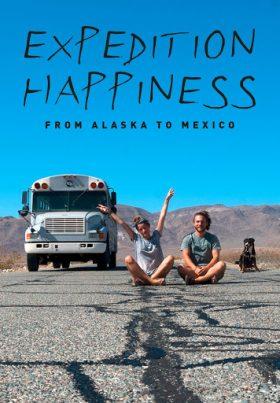 ดูหนัง Expedition Happiness (2017) การเดินทางสู่ความสุข ดูหนังออนไลน์ฟรี ดูหนังฟรี ดูหนังใหม่ชนโรง หนังใหม่ล่าสุด หนังแอคชั่น หนังผจญภัย หนังแอนนิเมชั่น หนัง HD ได้ที่ movie24x.com