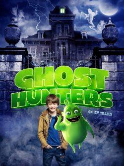 ดูหนัง Ghosthunters: On Icy Trails (2015) โกสฮันเตอร์ ล่ากำจัดผี ดูหนังออนไลน์ฟรี ดูหนังฟรี HD ชัด ดูหนังใหม่ชนโรง หนังใหม่ล่าสุด เต็มเรื่อง มาสเตอร์ พากย์ไทย ซาวด์แทร็ก ซับไทย หนังซูม หนังแอคชั่น หนังผจญภัย หนังแอนนิเมชั่น หนัง HD ได้ที่ movie24x.com