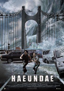 ดูหนัง Haeundae (Tidal Wave) (2009) แฮอุนแด มหาวินาศมนุษยชาติ ดูหนังออนไลน์ฟรี ดูหนังฟรี HD ชัด ดูหนังใหม่ชนโรง หนังใหม่ล่าสุด เต็มเรื่อง มาสเตอร์ พากย์ไทย ซาวด์แทร็ก ซับไทย หนังซูม หนังแอคชั่น หนังผจญภัย หนังแอนนิเมชั่น หนัง HD ได้ที่ movie24x.com