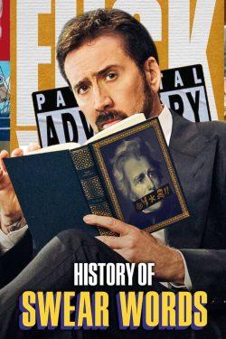 ดูหนัง History of Swear Words Season 1 (2021) นานาสาระเรื่องคำด่า ดูหนังออนไลน์ฟรี ดูหนังฟรี HD ชัด ดูหนังใหม่ชนโรง หนังใหม่ล่าสุด เต็มเรื่อง มาสเตอร์ พากย์ไทย ซาวด์แทร็ก ซับไทย หนังซูม หนังแอคชั่น หนังผจญภัย หนังแอนนิเมชั่น หนัง HD ได้ที่ movie24x.com