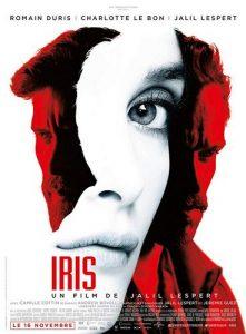 ดูหนัง In the Shadow of Iris (2016) ใต้เงาของไอริส ดูหนังออนไลน์ฟรี ดูหนังฟรี HD ชัด ดูหนังใหม่ชนโรง หนังใหม่ล่าสุด เต็มเรื่อง มาสเตอร์ พากย์ไทย ซาวด์แทร็ก ซับไทย หนังซูม หนังแอคชั่น หนังผจญภัย หนังแอนนิเมชั่น หนัง HD ได้ที่ movie24x.com