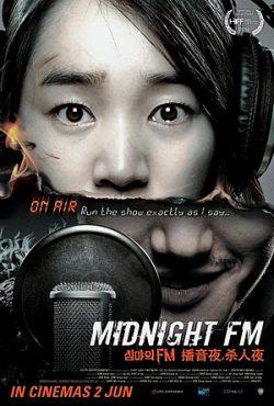 ดูหนัง Midnight FM (2010) เอฟเอ็มสยอง จองคลื่นผวา ดูหนังออนไลน์ฟรี ดูหนังฟรี ดูหนังใหม่ชนโรง หนังใหม่ล่าสุด หนังแอคชั่น หนังผจญภัย หนังแอนนิเมชั่น หนัง HD ได้ที่ movie24x.com