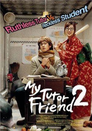 ดูหนัง My Tutor Friend 2 (2007) ติวนักรักซะเลย 2 ดูหนังออนไลน์ฟรี ดูหนังฟรี ดูหนังใหม่ชนโรง หนังใหม่ล่าสุด หนังแอคชั่น หนังผจญภัย หนังแอนนิเมชั่น หนัง HD ได้ที่ movie24x.com