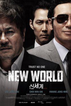 ดูหนัง New World (Sinsegye) (2013) ปฏิวัติโค่นมาเฟีย ดูหนังออนไลน์ฟรี ดูหนังฟรี ดูหนังใหม่ชนโรง หนังใหม่ล่าสุด หนังแอคชั่น หนังผจญภัย หนังแอนนิเมชั่น หนัง HD ได้ที่ movie24x.com