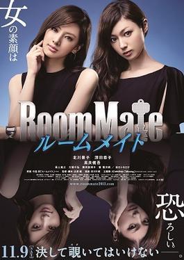 ดูหนัง Roommate (Rûmumeito) (2013) รูมเมต ปริศนาเพื่อนร่วมห้อง ดูหนังออนไลน์ฟรี ดูหนังฟรี HD ชัด ดูหนังใหม่ชนโรง หนังใหม่ล่าสุด เต็มเรื่อง มาสเตอร์ พากย์ไทย ซาวด์แทร็ก ซับไทย หนังซูม หนังแอคชั่น หนังผจญภัย หนังแอนนิเมชั่น หนัง HD ได้ที่ movie24x.com