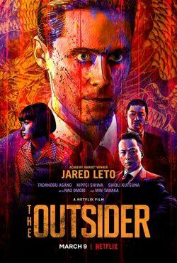 ดูหนัง The Outsider (2018) ดิ เอาท์ไซเดอร์ ดูหนังออนไลน์ฟรี ดูหนังฟรี HD ชัด ดูหนังใหม่ชนโรง หนังใหม่ล่าสุด เต็มเรื่อง มาสเตอร์ พากย์ไทย ซาวด์แทร็ก ซับไทย หนังซูม หนังแอคชั่น หนังผจญภัย หนังแอนนิเมชั่น หนัง HD ได้ที่ movie24x.com
