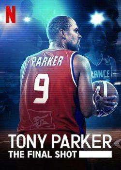 ดูหนัง Tony Parker: The Final Shot (2021) โทนี่ ปาร์คเกอร์ ช็อตสุดท้าย ดูหนังออนไลน์ฟรี ดูหนังฟรี ดูหนังใหม่ชนโรง หนังใหม่ล่าสุด หนังแอคชั่น หนังผจญภัย หนังแอนนิเมชั่น หนัง HD ได้ที่ movie24x.com