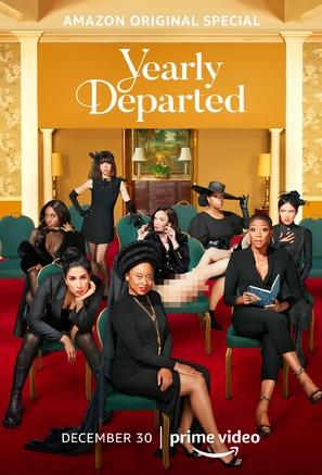 ดูหนัง Yearly Departed (2020) ดูหนังออนไลน์ฟรี ดูหนังฟรี HD ชัด ดูหนังใหม่ชนโรง หนังใหม่ล่าสุด เต็มเรื่อง มาสเตอร์ พากย์ไทย ซาวด์แทร็ก ซับไทย หนังซูม หนังแอคชั่น หนังผจญภัย หนังแอนนิเมชั่น หนัง HD ได้ที่ movie24x.com