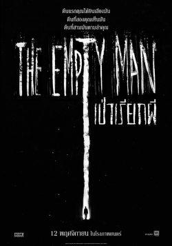 ดูหนัง The Empty Man (2020) เป่าเรียกผี ดูหนังออนไลน์ฟรี ดูหนังฟรี HD ชัด ดูหนังใหม่ชนโรง หนังใหม่ล่าสุด เต็มเรื่อง มาสเตอร์ พากย์ไทย ซาวด์แทร็ก ซับไทย หนังซูม หนังแอคชั่น หนังผจญภัย หนังแอนนิเมชั่น หนัง HD ได้ที่ movie24x.com