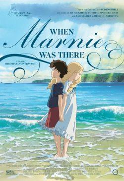 ดูหนัง When Marnie Was There (2014) ฝันของฉันต้องมีเธอ ดูหนังออนไลน์ฟรี ดูหนังฟรี ดูหนังใหม่ชนโรง หนังใหม่ล่าสุด หนังแอคชั่น หนังผจญภัย หนังแอนนิเมชั่น หนัง HD ได้ที่ movie24x.com