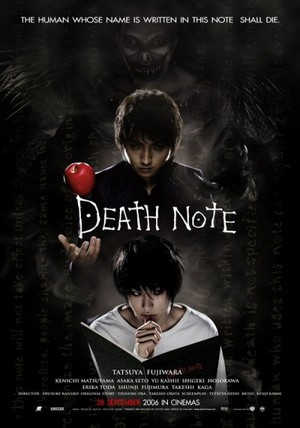 ดูหนัง Death Note 1 (2006) สมุดโน้ตกระชากวิญญาณ ภาค1 ดูหนังออนไลน์ฟรี ดูหนังฟรี ดูหนังใหม่ชนโรง หนังใหม่ล่าสุด หนังแอคชั่น หนังผจญภัย หนังแอนนิเมชั่น หนัง HD ได้ที่ movie24x.com