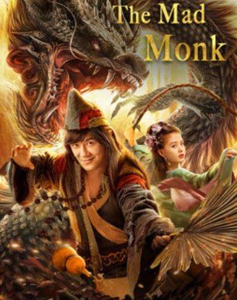 ดูหนัง The Mad Monk (2021) จี้กง อรหันต์ปราบมังกร ดูหนังออนไลน์ฟรี ดูหนังฟรี HD ชัด ดูหนังใหม่ชนโรง หนังใหม่ล่าสุด เต็มเรื่อง มาสเตอร์ พากย์ไทย ซาวด์แทร็ก ซับไทย หนังซูม หนังแอคชั่น หนังผจญภัย หนังแอนนิเมชั่น หนัง HD ได้ที่ movie24x.com