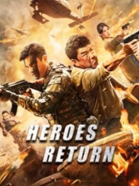 ดูหนัง Heros Return (2021) วีรบุรุษหวนคืน ดูหนังออนไลน์ฟรี ดูหนังฟรี HD ชัด ดูหนังใหม่ชนโรง หนังใหม่ล่าสุด เต็มเรื่อง มาสเตอร์ พากย์ไทย ซาวด์แทร็ก ซับไทย หนังซูม หนังแอคชั่น หนังผจญภัย หนังแอนนิเมชั่น หนัง HD ได้ที่ movie24x.com