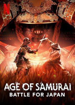 ดูหนัง Age of Samurai: Battle for Japan Season 1 (2021) ยุคแห่งซามูไร: ศึกชิงญี่ปุ่น ดูหนังออนไลน์ฟรี ดูหนังฟรี ดูหนังใหม่ชนโรง หนังใหม่ล่าสุด หนังแอคชั่น หนังผจญภัย หนังแอนนิเมชั่น หนัง HD ได้ที่ movie24x.com