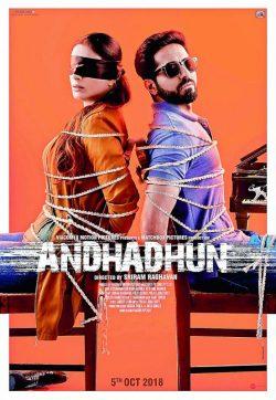 ดูหนัง Andhadhun (2018) บทเพลงในโลกมืด ดูหนังออนไลน์ฟรี ดูหนังฟรี ดูหนังใหม่ชนโรง หนังใหม่ล่าสุด หนังแอคชั่น หนังผจญภัย หนังแอนนิเมชั่น หนัง HD ได้ที่ movie24x.com