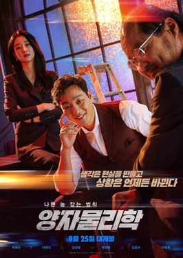 ดูหนัง By Quantum Physics A Nightlife Venture (2019) ดูหนังออนไลน์ฟรี ดูหนังฟรี HD ชัด ดูหนังใหม่ชนโรง หนังใหม่ล่าสุด เต็มเรื่อง มาสเตอร์ พากย์ไทย ซาวด์แทร็ก ซับไทย หนังซูม หนังแอคชั่น หนังผจญภัย หนังแอนนิเมชั่น หนัง HD ได้ที่ movie24x.com